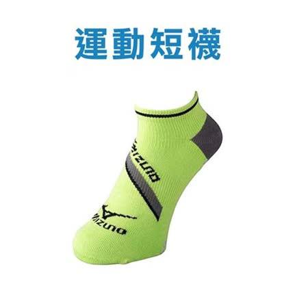 (男) MIZUNO 日製-運動短襪-防滑 襪子 美津濃 日本製 芥末綠黑