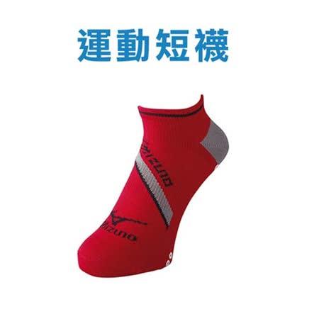(男) MIZUNO 日製-運動短襪-防滑 襪子 美津濃 日本製 紅黑 L