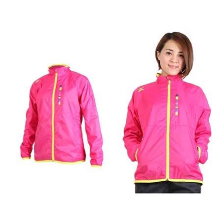 (女) MIZUNO 運動外套-保暖 刷毛 立領 平織 防潑水 桃紅黃