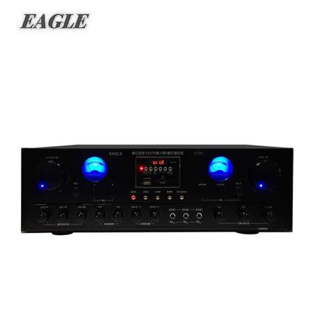 [促銷] EAGLE專業級二聲道卡拉OK擴大機(A-200)送原廠動圈麥克風二支(EDM-F1)