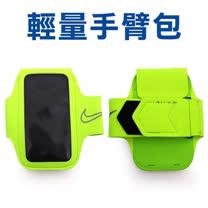 NIKE 輕量萬用臂包-慢跑 路跑 自行車 約5吋螢幕適用 螢光綠灰 F