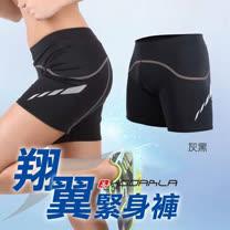 (男女) HODARLA 翔翼 緊身短褲-緊身褲 三分褲 束褲 慢跑 路跑 灰黑