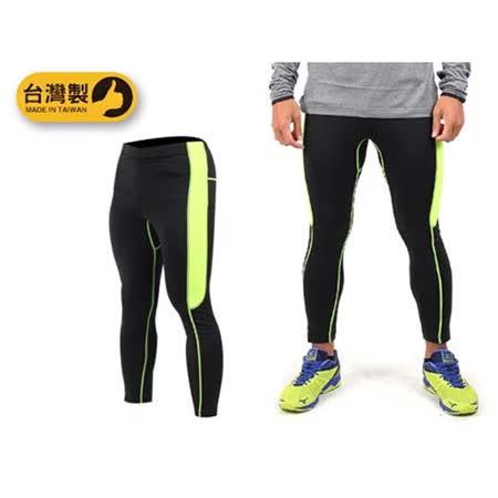 (男) SOFO 緊身長褲-台灣製 慢跑 路跑 健身 緊身褲 束褲 黑螢光綠