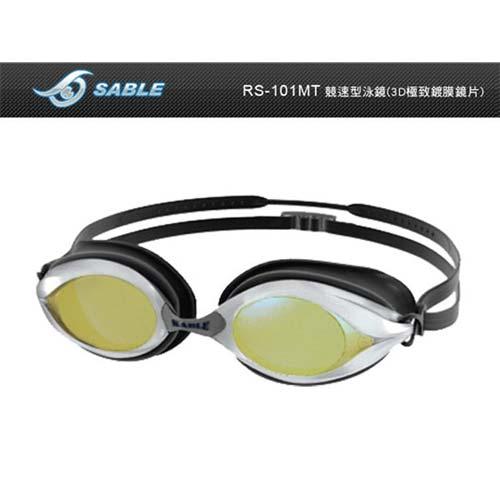 SABLE 競速型3D極致鍍遠 百 營業 時間膜鏡片泳鏡-游泳 防霧 防眩光  黃 F