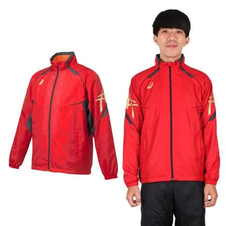 (男) ASICS 背部保暖風衣外套 - 立領 刷毛 防風 亞瑟士 紅金