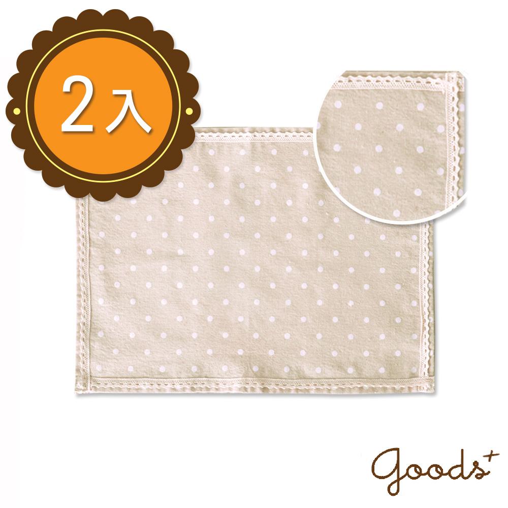 ~goods ~簡約和風 蕾絲圓點麻布餐具墊桌墊隔熱墊^(2入^)_CM09^(大^)