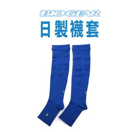 (男) MIZUNO 日本製-BG 襪套-慢跑 襪子 美津濃 藍