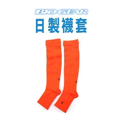 (男) MIZUNO 日本製-BG 襪套-慢跑 襪子 美津濃 橘