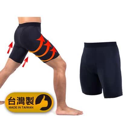 (男) PARABOLA 緊身短褲-台灣製運動內搭褲同NIKE PRO版型  丈青
