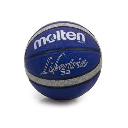 MOLTEN 12片橡膠深溝籃球-7號球 附球針 藍灰 F