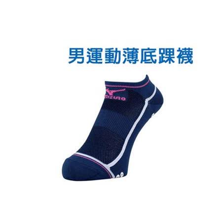 (男) MIZUNO 日本進口 運動短襪-慢跑 防滑 美津濃  丈青桃粉 F