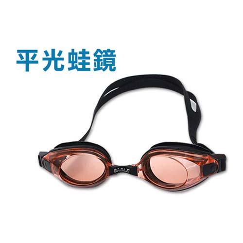 SABLE 黑貂 長泳型泳鏡-游泳 防霧 大 远 百货抗UV 塑鋼玻璃鏡片  橘紅黑 F