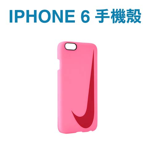 NIKE SWOOSH HA愛 買 高雄RD IPHONE 6 4.7吋手機殼-保護殼硬殼 桃紅 F