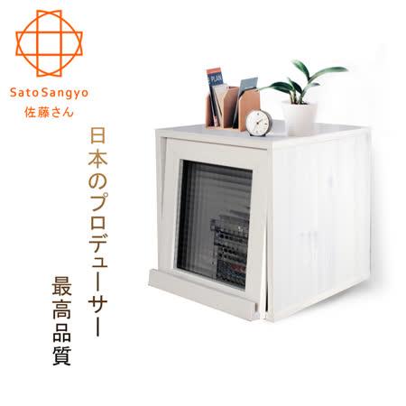 【Sato】Hako有故事的風格-掀門玻璃櫃(復古洗白木紋)