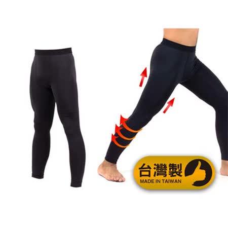 (男) PARABOLA 緊身長褲-台灣製運動內搭褲同NIKE PRO版型  黑
