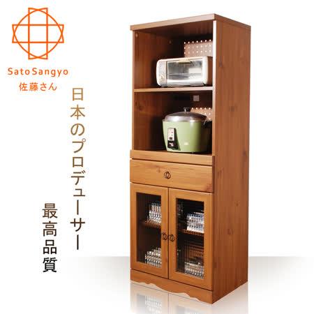 【Sato】PISTRO巴黎公寓單抽雙門開放食器棚收納櫃‧幅58cm