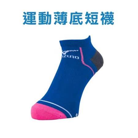 (男) MIZUNO 日製-運動短襪-慢跑 防滑 美津濃 襪子 日本製 藍粉紅