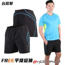 (男女) HODARLA FREE 平織短褲-慢跑 路跑 排球 運動 五分褲 黑藍