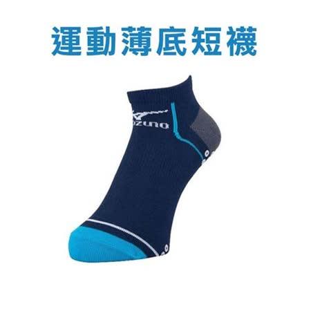 (男) MIZUNO 日製-運動短襪-慢跑 防滑 美津濃 襪子 日本製 丈青藍