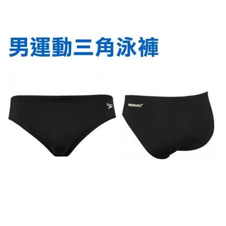 (男) SPEEDO ENDURANCE 三角泳褲-游泳 競技泳褲 黑白 36