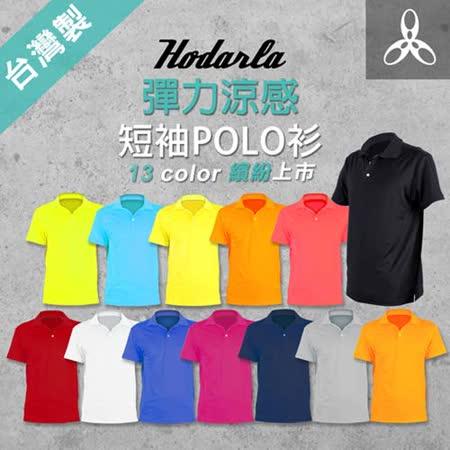 (女) HODARLA 彈力涼感短袖POLO衫-高爾夫球 運動 休閒 黑