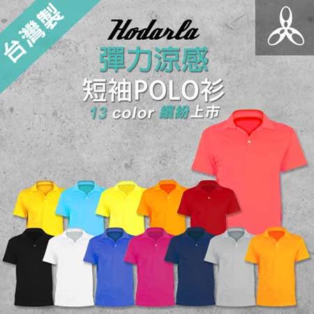 (女) HODARLA 彈力涼感短袖POLO衫-高爾夫球 運動 休閒 螢光粉