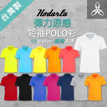 (女) HODARLA 彈力涼感短袖POLO衫-高爾夫球 運動 休閒 白