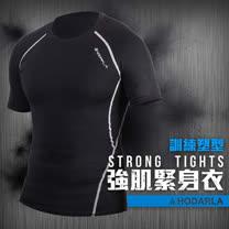 (男) HODARLA 肌動圓領短袖緊身衣-台灣製 籃球 慢跑 重訓 健身 黑灰