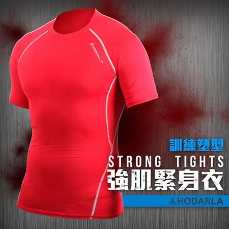 (男) HODARLA 肌動圓領短袖緊身衣-台灣製 籃球 慢跑 重訓 健身 紅灰