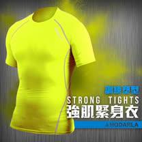 (男) HODARLA 肌動圓領短袖緊身衣-台灣製 籃球 慢跑 重訓 健身 螢光黃灰