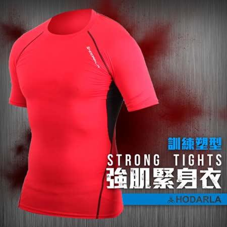 (男) HODARLA 肌動圓領短袖緊身衣-台灣製 籃球 慢跑 重訓 健身 紅黑