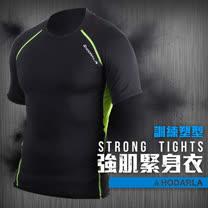 (男) HODARLA 肌動圓領短袖緊身衣-台灣製 籃球 慢跑 重訓 健身 黑螢光黃