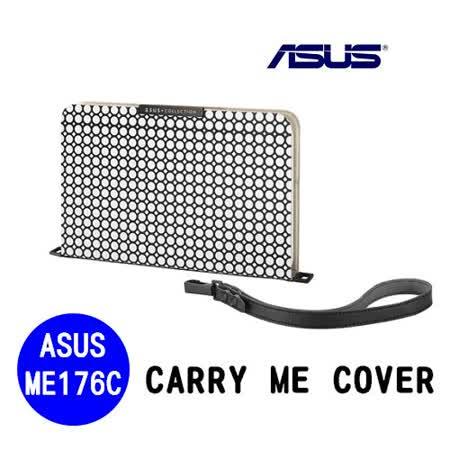ASUS 華碩 CARRY ME COVER ME176C / ME176CX 原廠保護套