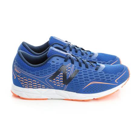 New Balance (男)慢跑鞋-藍-M650BO2