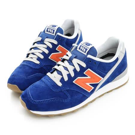 New Balance (女)經典復古鞋-藍-WR996LD