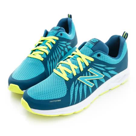 New Balance (女)走路(健走)鞋-藍綠-WW1065BU