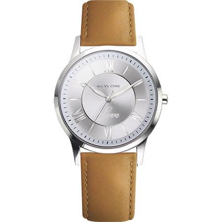 RELAX TIME RT58 經典學院風格腕錶-銀x駝色/42mm RT-58-13M