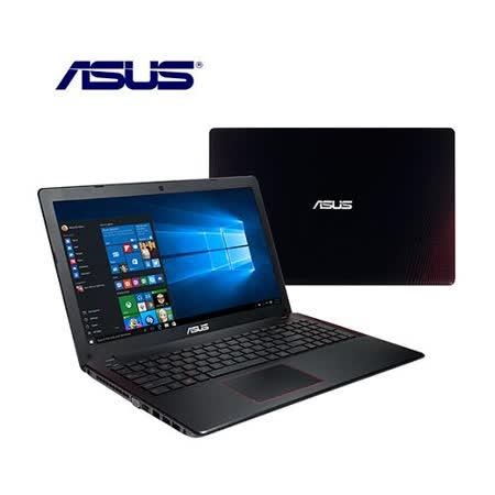 【福利品】ASUS 華碩 X550JX i5-4200H 15.6吋FHD GTX950 4G記憶體 W10 強勁效能筆電-【送Microsoft OFFICE 365 個人版一年】