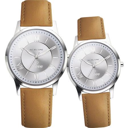 RELAX TIME RT58 經典學院風格對錶-銀x駝色/42+36mm RT-58-13M+RT-58-13L
