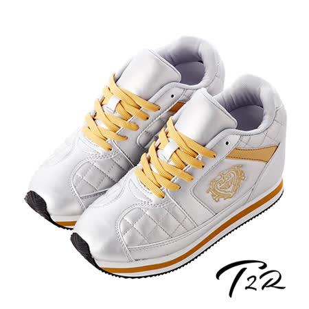 【韓國T2R】旗艦款皇家菱紋10公分增高休閒鞋 銀色(5600-0225)