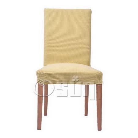 【Osun】典雅時尚餐椅套、辦公椅子套(4入/組 6色可選)
