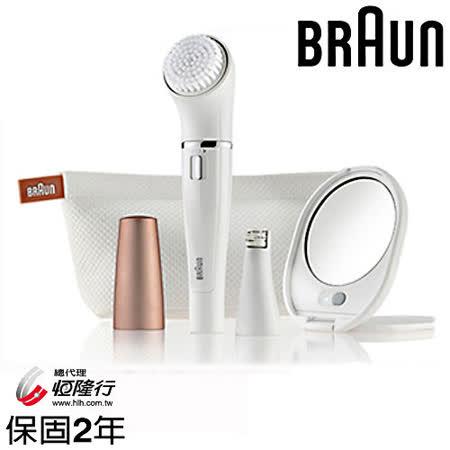 單機特賣↘【德國百靈BRAUN】雙效淨膚儀-玫瑰金限量組(SE831)