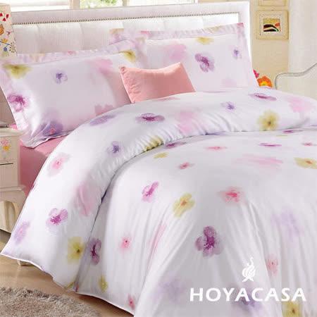 《HOYACASA 夢花菲語》特大四件式天絲兩用被床包組