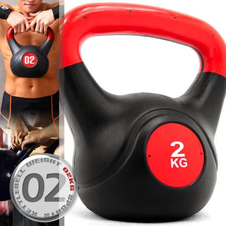 KettleBell重力2公斤壺鈴(4.4磅)C109-2102拉環啞鈴搖擺鈴.舉重量訓練