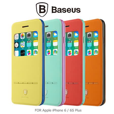 BASEUS Apple iPhone 6 / 6S Plus 簡約皮套(青春款)