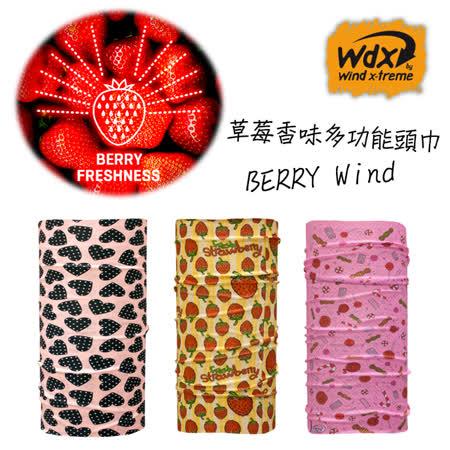 Wind x-treme 草莓香味多功能頭巾Berry Wind / 城市綠洲(草莓香氣、保暖、透氣、圍領巾、西班牙)