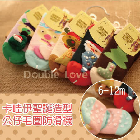【JB0021】日本外貿寶寶秋冬保暖毛圈襪 聖誕立體動物襪 卡通公仔襪 毛襪 聖誕禮物(6-12M)