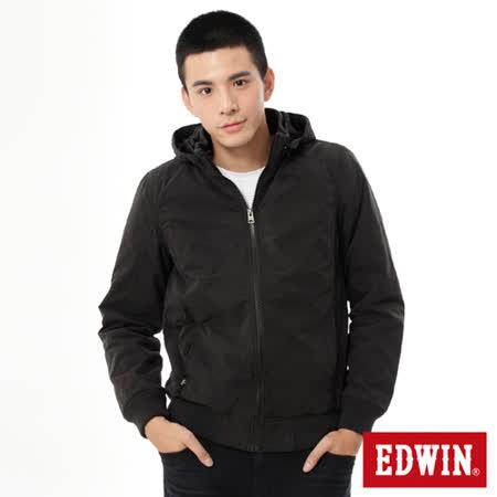 EDWIN 可拆帽舖棉防寒外套-男-黑色