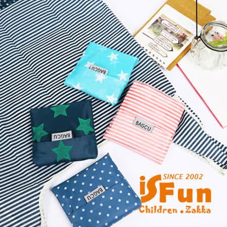 【iSFun】環保摺疊*防水輕便購物袋/二款可選