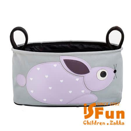 【iSFun】動物拼布*嬰兒車掛袋收納包/二款可選